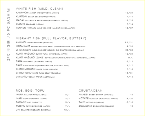 Sample menu from Akiko's in SF.
